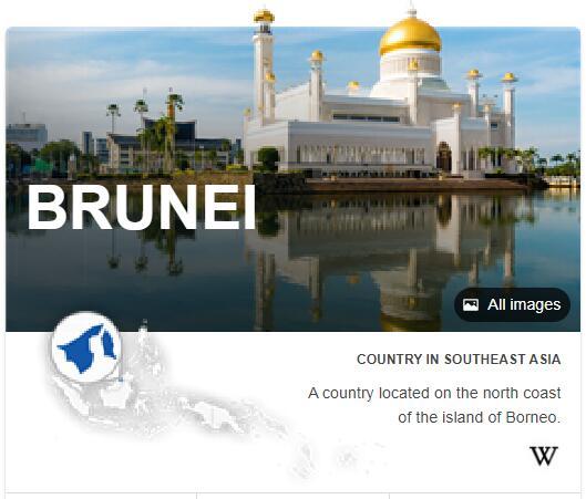 Where is Brunei