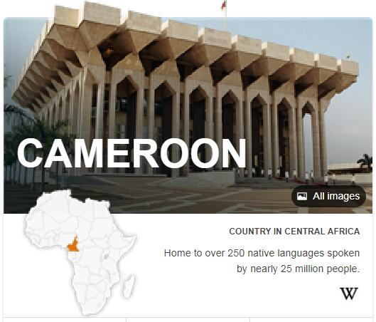 Where is Cameroon
