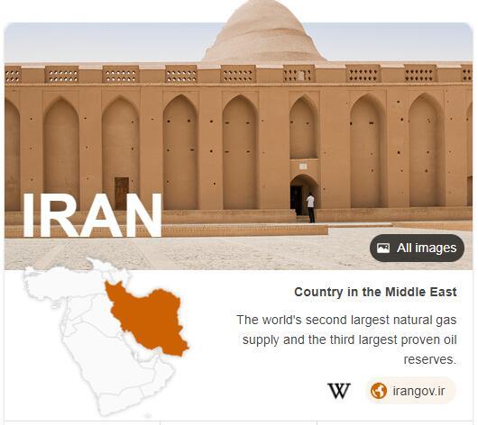 Where is Iran