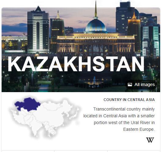 Where is Kazakhstan