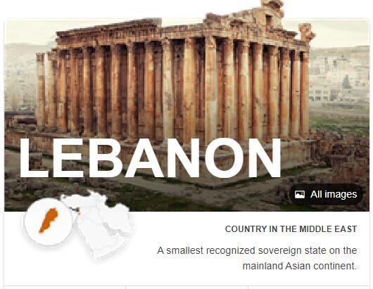 Where is Lebanon