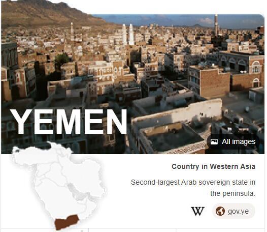 Where is Yemen
